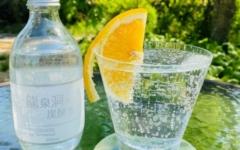 お得な会員限定品と、美味しい炭酸水で爽やかに!